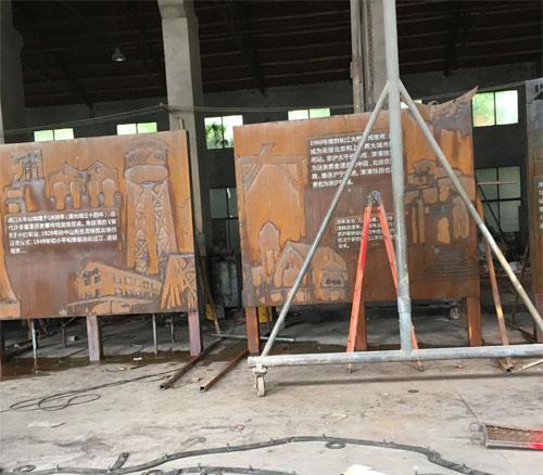 耐候钢文化墙雕塑