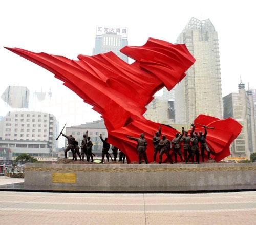 大型玻璃钢广场雕塑