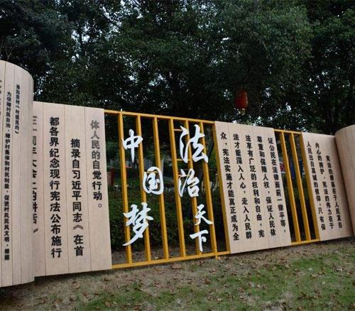 不锈钢社会主义文化墙