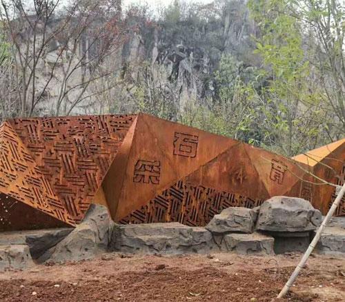耐候钢镂空景墙雕塑