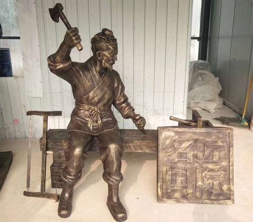 鲁班人物铸铜雕塑