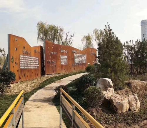 耐候钢锈板景墙雕塑
