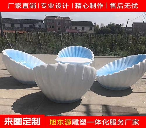 玻璃钢雕塑座椅